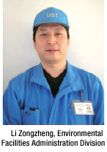 Li Zongzheng, Environmental Facilities Administration Division