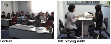 Lecture/Role playing audit
